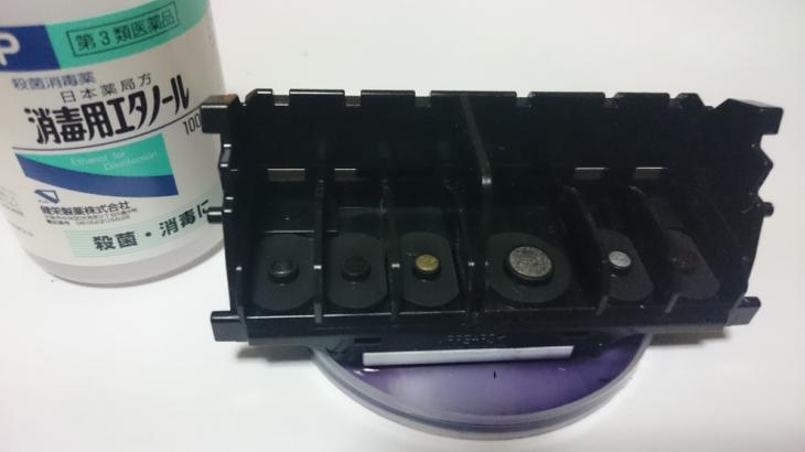 インクジェットプリンタ PIXUS MG7530 再生計画
