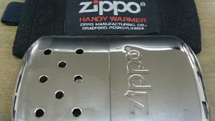 Zippoハンディウォーマーで厳しい冬を乗り切れ!
