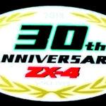 ZX-4発売30周年とステッカーチューン