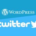 【超簡単】WordPressのサイドバーにツイッターのタイムラインを組み込む!