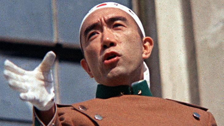 【憂国忌】三島由紀夫最後の言葉【檄文】
