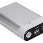 ハンディウォーマーは充電式のモバイルバッテリーで決まり!