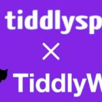 【無料で簡単】TiddlySpotで最新のTiddlyWiki5を運用する!