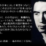 日本がからっぽのまま、経済的大国ですらなくなる日